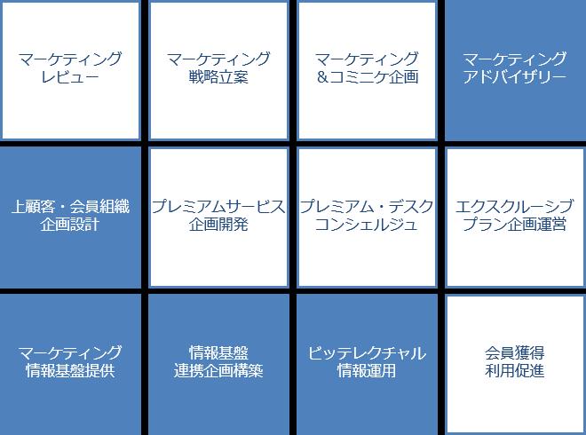 20150821_case-01