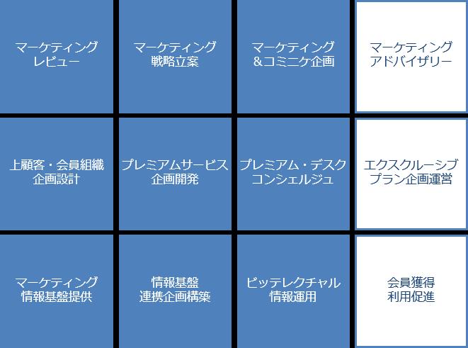 20150821_case-02