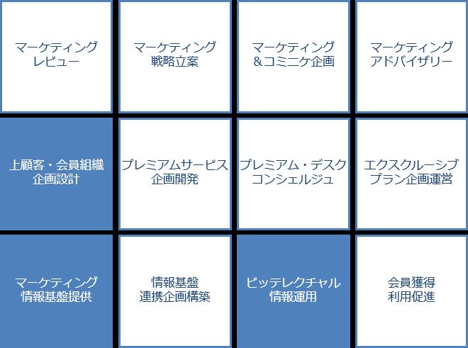 20150821_case-04