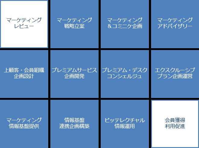 20150821_case-05