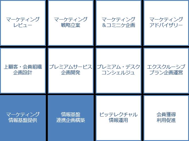 20150821_case-07