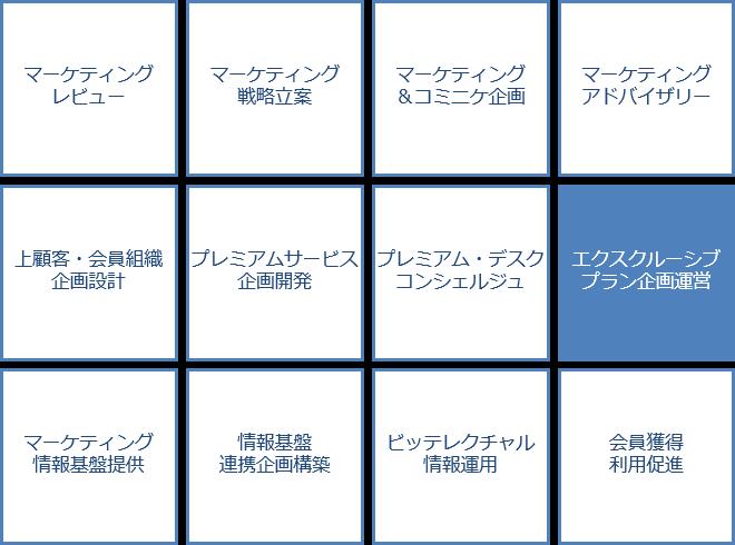 20150821_case-08