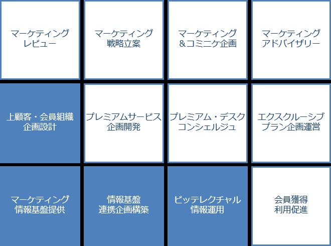 20150821_case-10