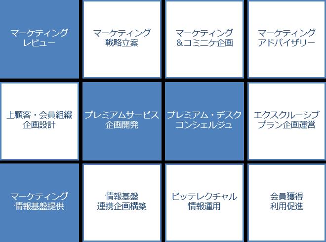 20150821_case-11