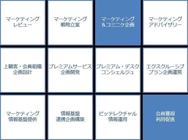 20150821_case-12